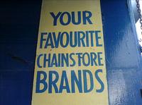 Brandchains